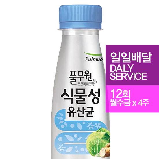풀무원 [정기배달]식물성유산균 위앤캡슐(월수금*4주) 유산균, 130ml, 12회 배달