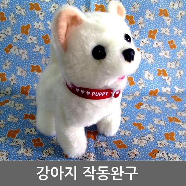 강아지인형 움직이는 리틀 진도개 장난감 작동완구, 브라운