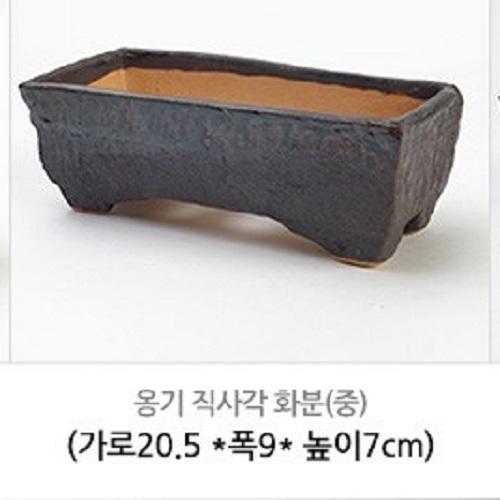 사각옹기 추천 최저가 실시간 BEST