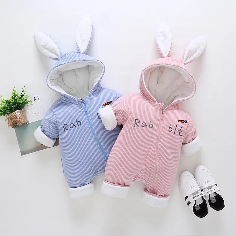 모모쨩 아기 토끼 방한 기모 우주복 공용
