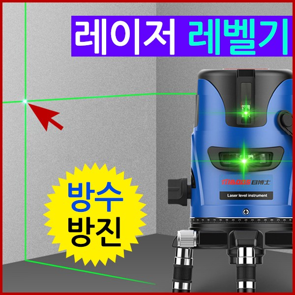 KOCHA 3세대 똘똘이 레이저 레벨기 수평기 측정기 수평계