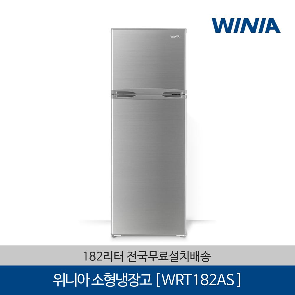 위니아 소형냉장고 2도어 182L WRT182AS