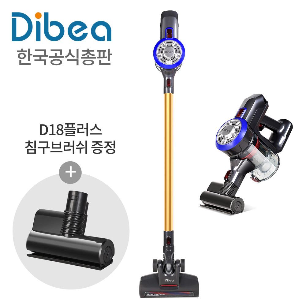 디베아청소기 D18 디베아무선청소기 차이슨청소기 차이슨무선청소기 진드기브러쉬증정 핸디청소기