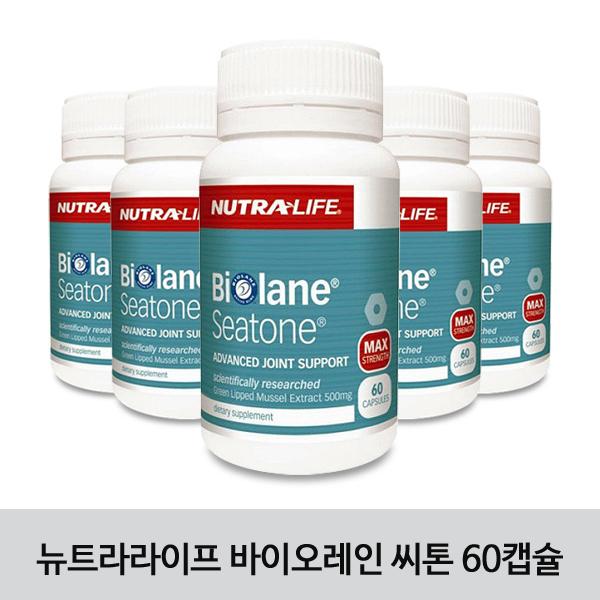 [뉴트라라이프] Biolane Seatone 바이오레인 씨톤 60캡슐 5개/ 초록입홍합 500mg 함유!, 90g, 5개