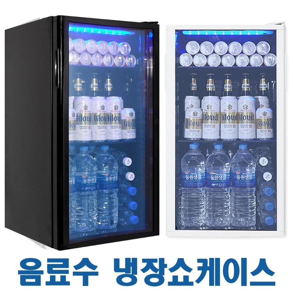 씽씽코리아 냉장쇼케이스 미니냉장고 음료냉장고 LSC-60 화이트, LSC-92 LED 블랙
