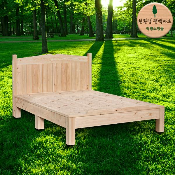 [친환경 편백아트] 편백나무 베이직 분리형 깔판 침대, 08.편백 베이직 분리형 침대-퀸
