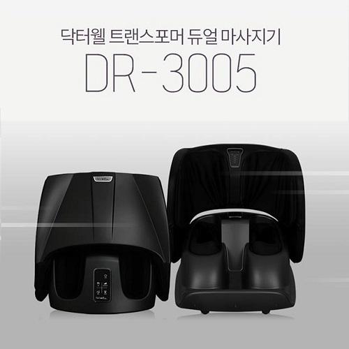 닥터웰 트랜스포머 듀얼 마사지기 발+다리 안마기, DR-3005
