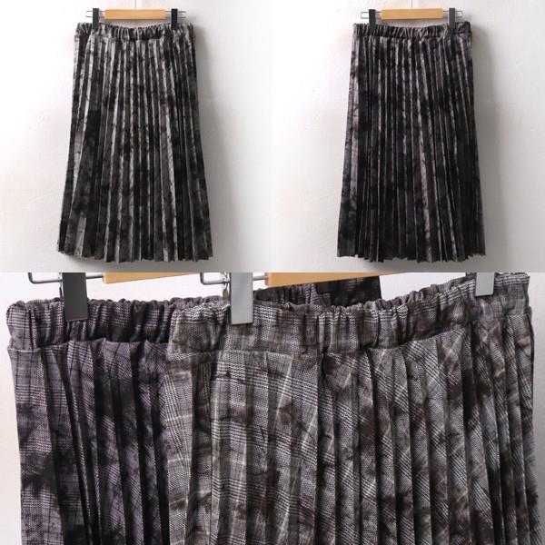 빅사이즈 812 잉크 체크 롱 스커트 DLT4101 빅사이즈 여성의류 미시옷 임부복 잉크