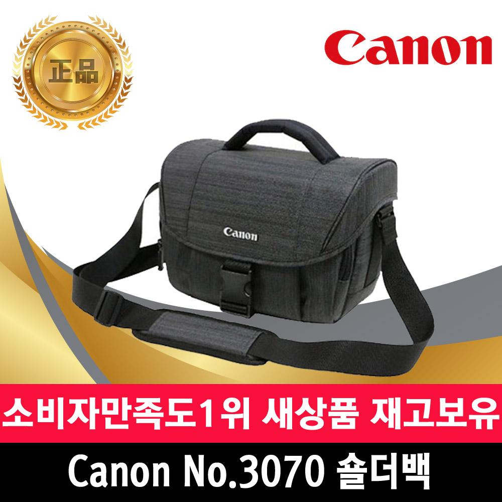 캐논 정품 3070가방 카메라가방 EOS 80D 800D 70D 750D 760D, 캐논 No.3070 숄더백