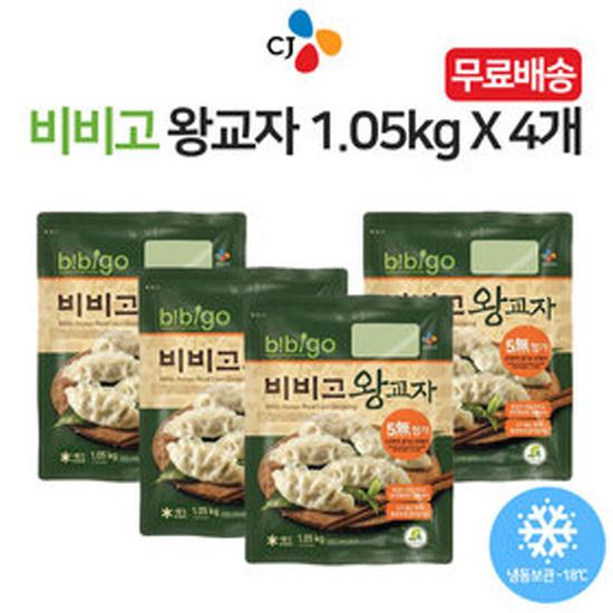 [무료배송] 비비고 왕교자 1.05Kg X 4봉, 1봉