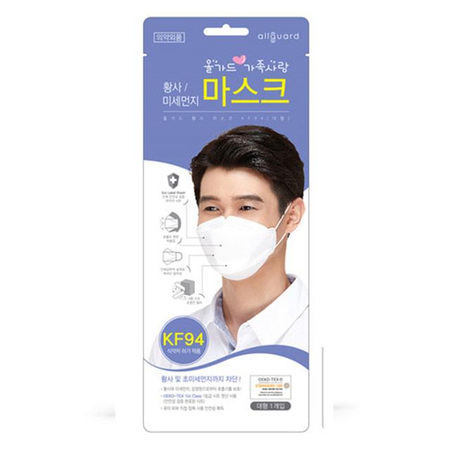 올가드 KF94 초미세먼지차단 마스크 대형 20매, 50매, 1세트