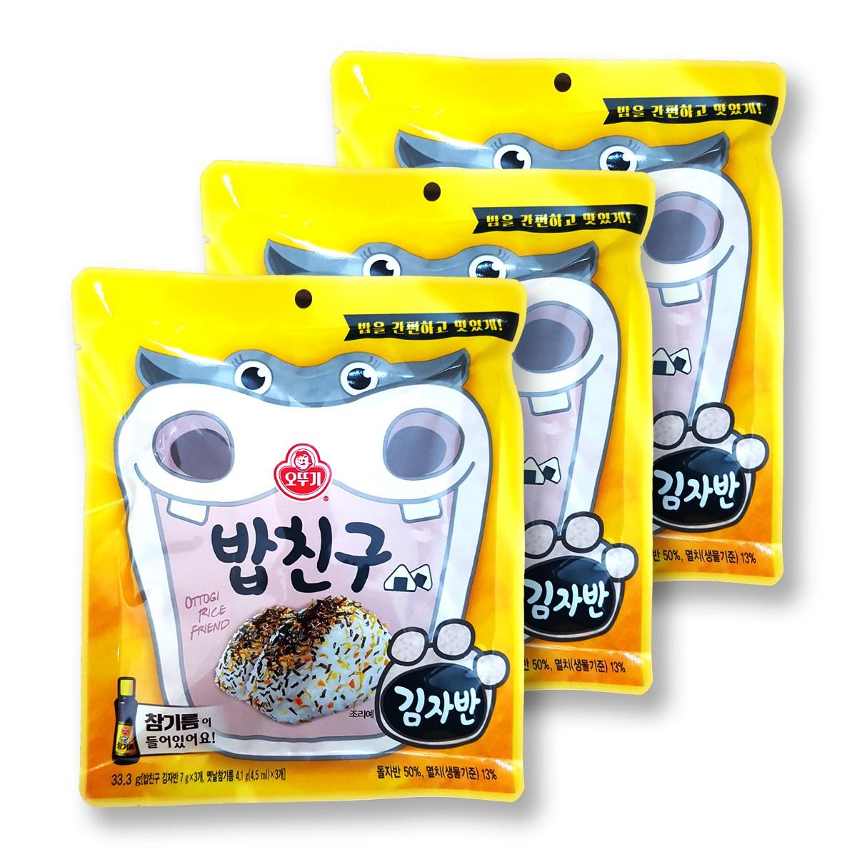 브라더스 오뚜기 밥친구 김자반 3개(33.3g*3개)야채밥이랑후리가케 즉석간편요리, 33.3g, 3개