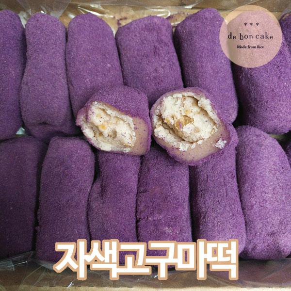 드봉케이크 자색고구마떡 찹쌀떡 (60g 16개입), 1kg, 1박스