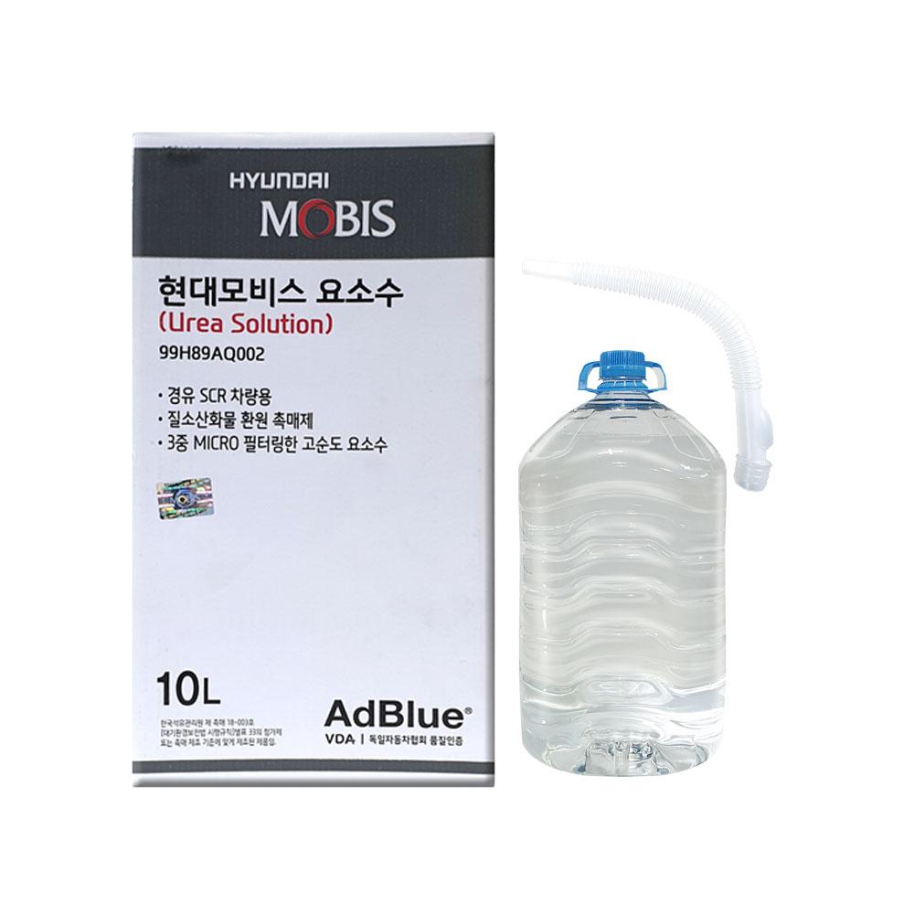 현대모비스 요소수 10리터 정품 AdBlue 인증, 1개