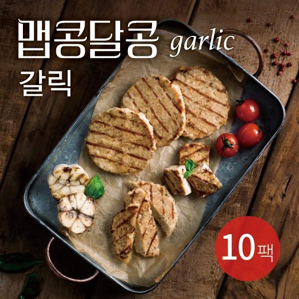 밀스원 올뉴프로틴 맵콩달콩 콩고기 스테이크 갈릭, 10팩