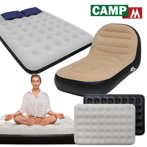 [캠프엠] 캠핑 에어 매트 소파 베드 매트리스 차량 텐트 용품 1인용 쿠션