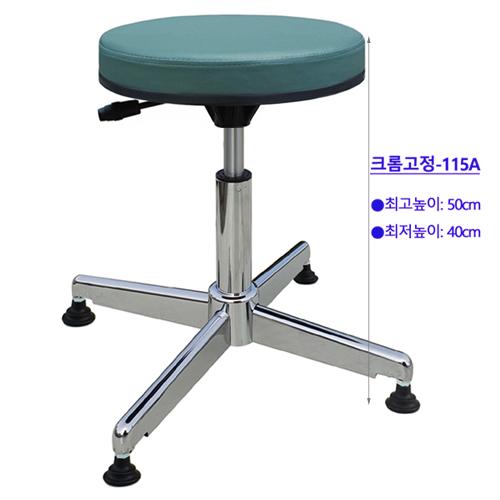 [명보산업의자] (2개외 주문 착불배송) 진료 보조의자, A.진찰크롬(그린)고정-115A