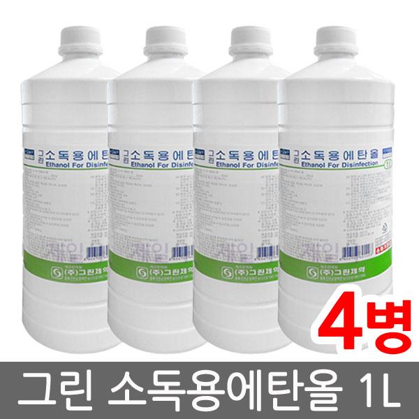 그린 소독용 에탄올 1L, 4개