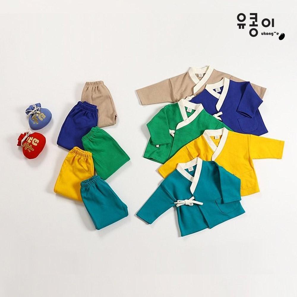 유콩이 유아 아동 아기 키즈 포켓 개량한복 생활한복 남아 여아 남매룩