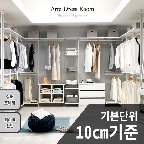 라엘 드레스룸 시스템옷장 행거 ~ 무료설치, 프레임 실버/선반 화이트
