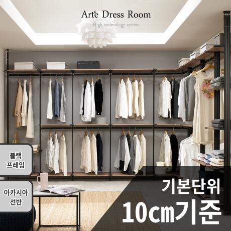 라엘 드레스룸 시스템옷장 행거 ~ 무료설치, 프레임 블랙/선반 아카시아
