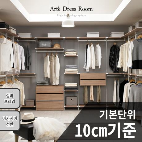 라엘 드레스룸 시스템옷장 행거 ~ 무료설치, 프레임 실버/선반 아카시아