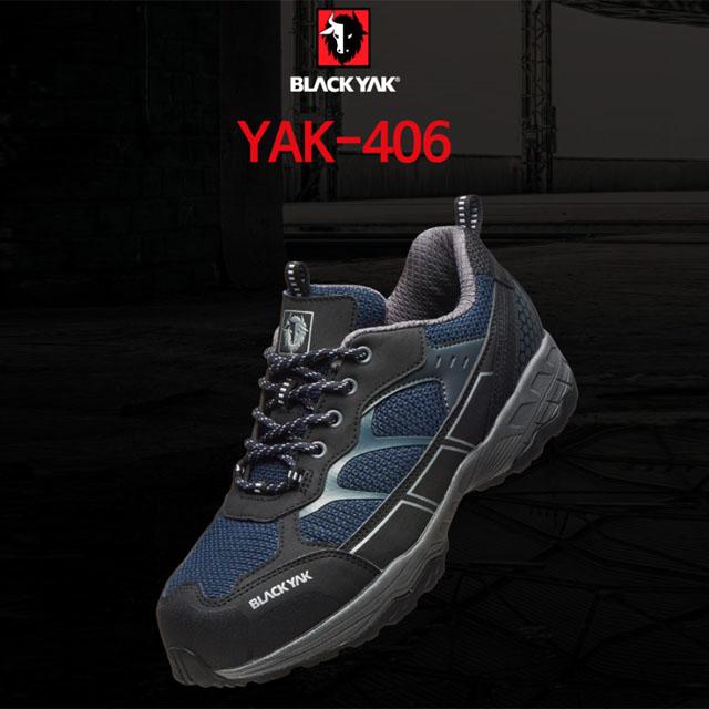 블랙야크 YAK-406 4인치 통풍메쉬 쿠션 가벼운안전화