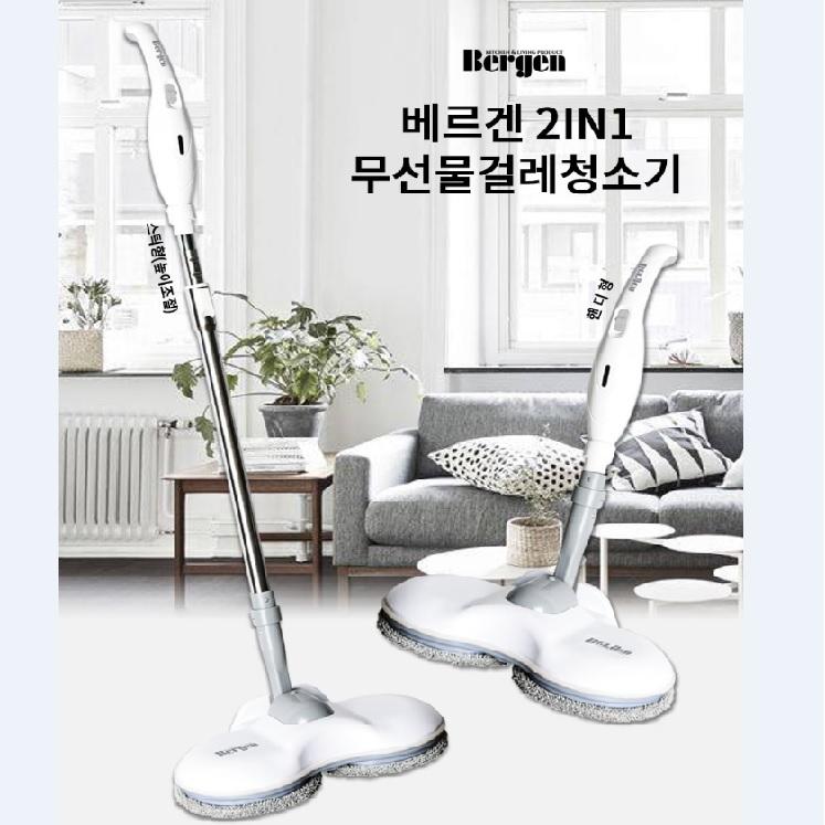 베르겐 무선 물걸레 청소기 BRG-3000