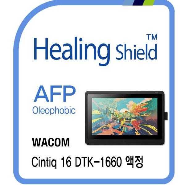 와콤 신티크 16 DTK-1660 올레포빅 액정보호필름 1매, 단일상품