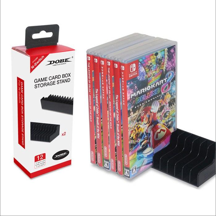 닌텐도스위치 게임카드케이스 수납거치대, 1개, 닌텐도스위치게임케이스거치대