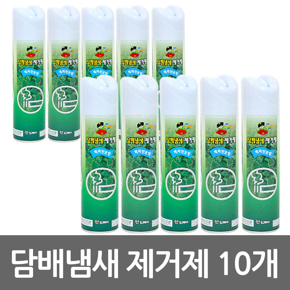 산도깨비 담배 냄새 제거제(10개)공기 탈취제 방향제, 담배냄새제거재(페파민트)10개