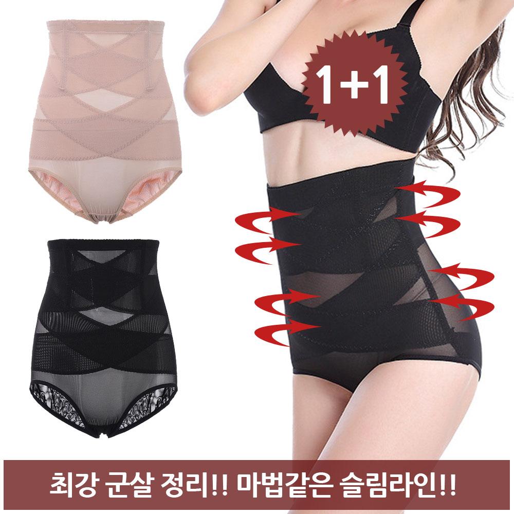 도나샵 1+1 뱃살보정 압박거들 똥배팬티 보정속옷 sw-1003