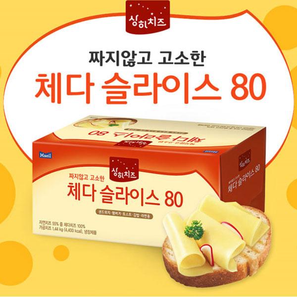 매일유업 매일치즈 체다슬라이스치즈x80매 대용량 상하치즈, 80매, 1.44kg