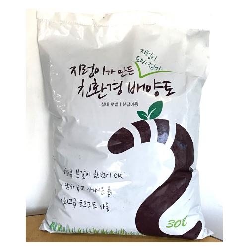 [짱짱마켓] 분변토30리터-분갈이흙 화분 상토