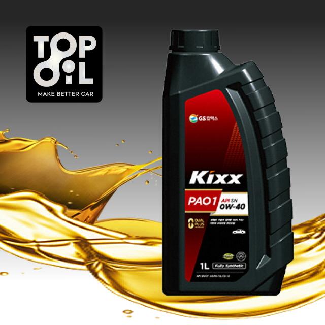 KIXX PAO 1 0W30 0W40 겸용 엔진오일, KIXX PAO 1 0W40