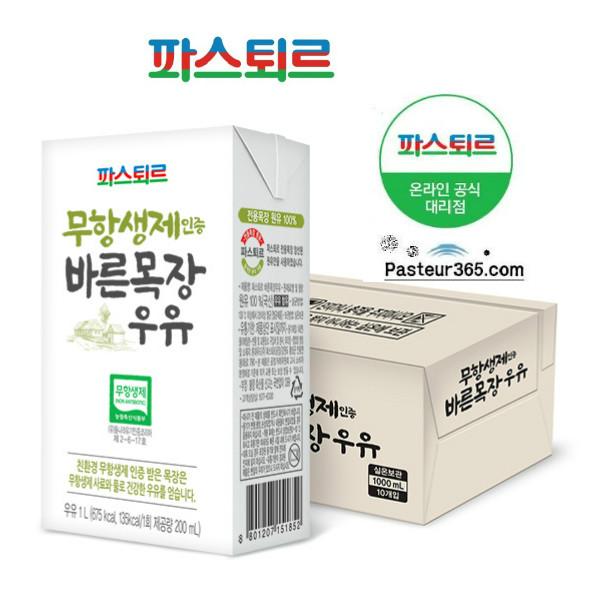 파스퇴르 무항생제인증 바른목장흰우유1000ml(5팩), 5팩, 1L