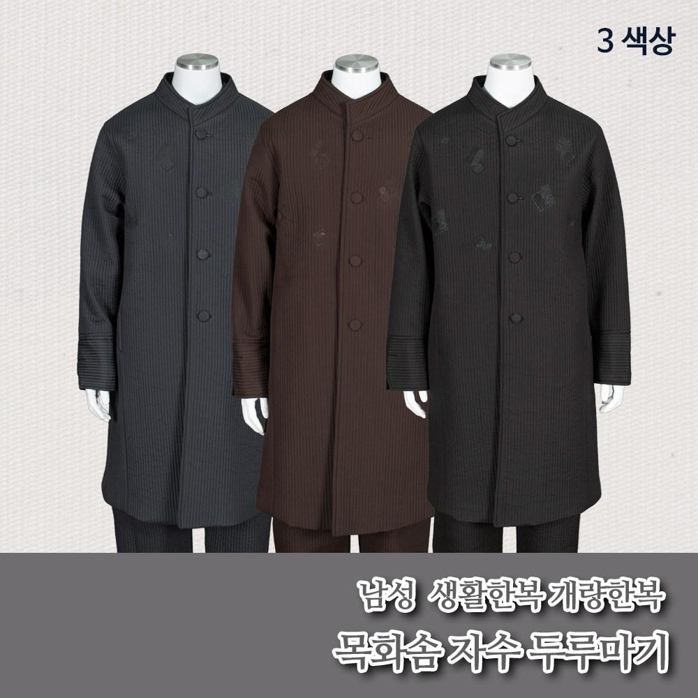 부국사임당 남성 생활한복 누비 자수패치 두루마기-3색상 생활한복(개량한복)