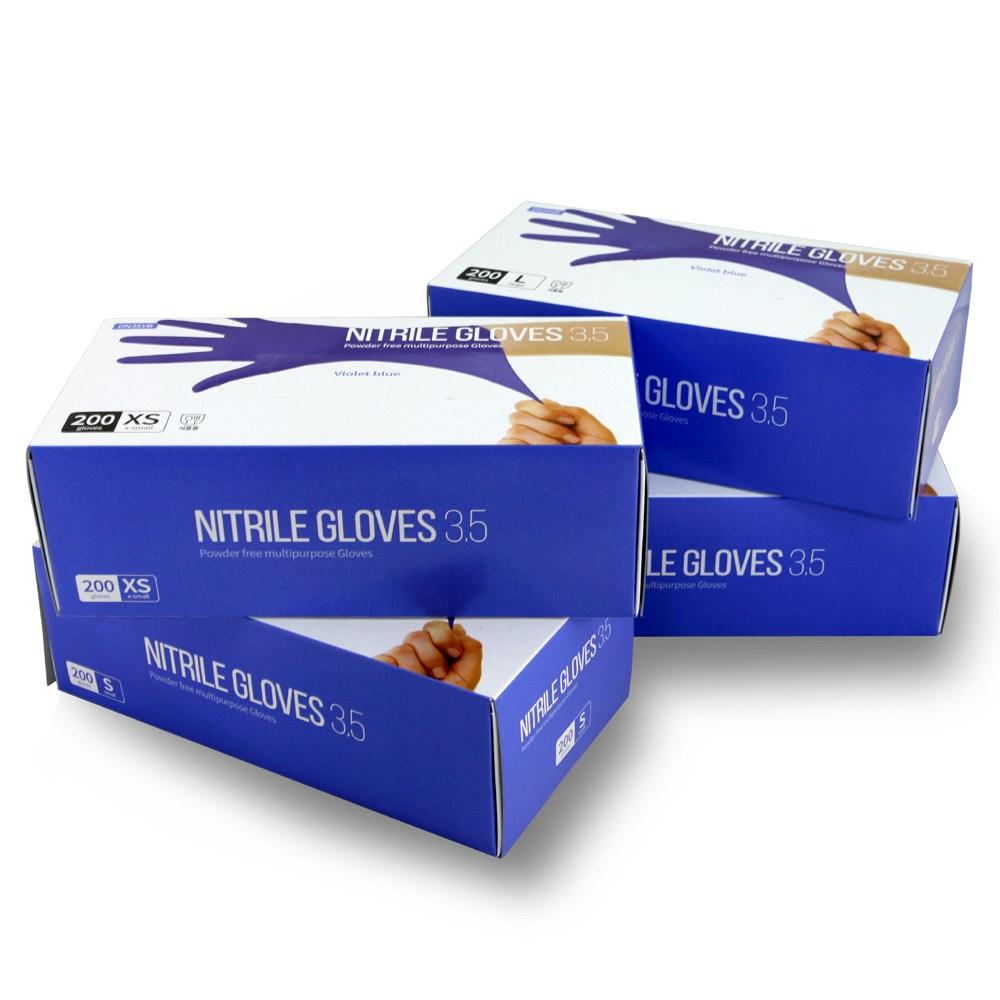 뷰티벨 200매 니트릴장갑 식품용 다목적용 요리장갑 라텍스장갑/니트릴장갑, 없음, 선택2 식품용블루 S