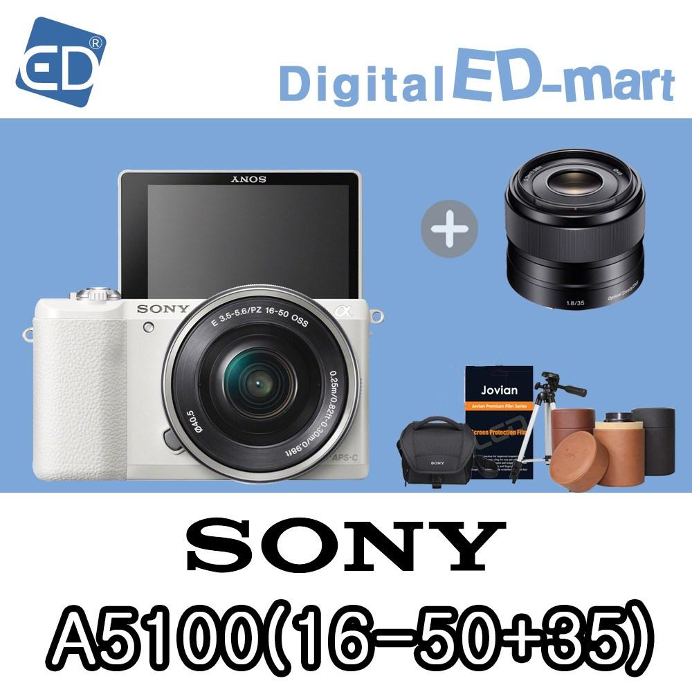 소니 A5100 16-50mm 64G패키지 미러리스카메라, 06 소니정품A5100/16-50+35mm렌즈포함/64G풀패키지 (브라운)