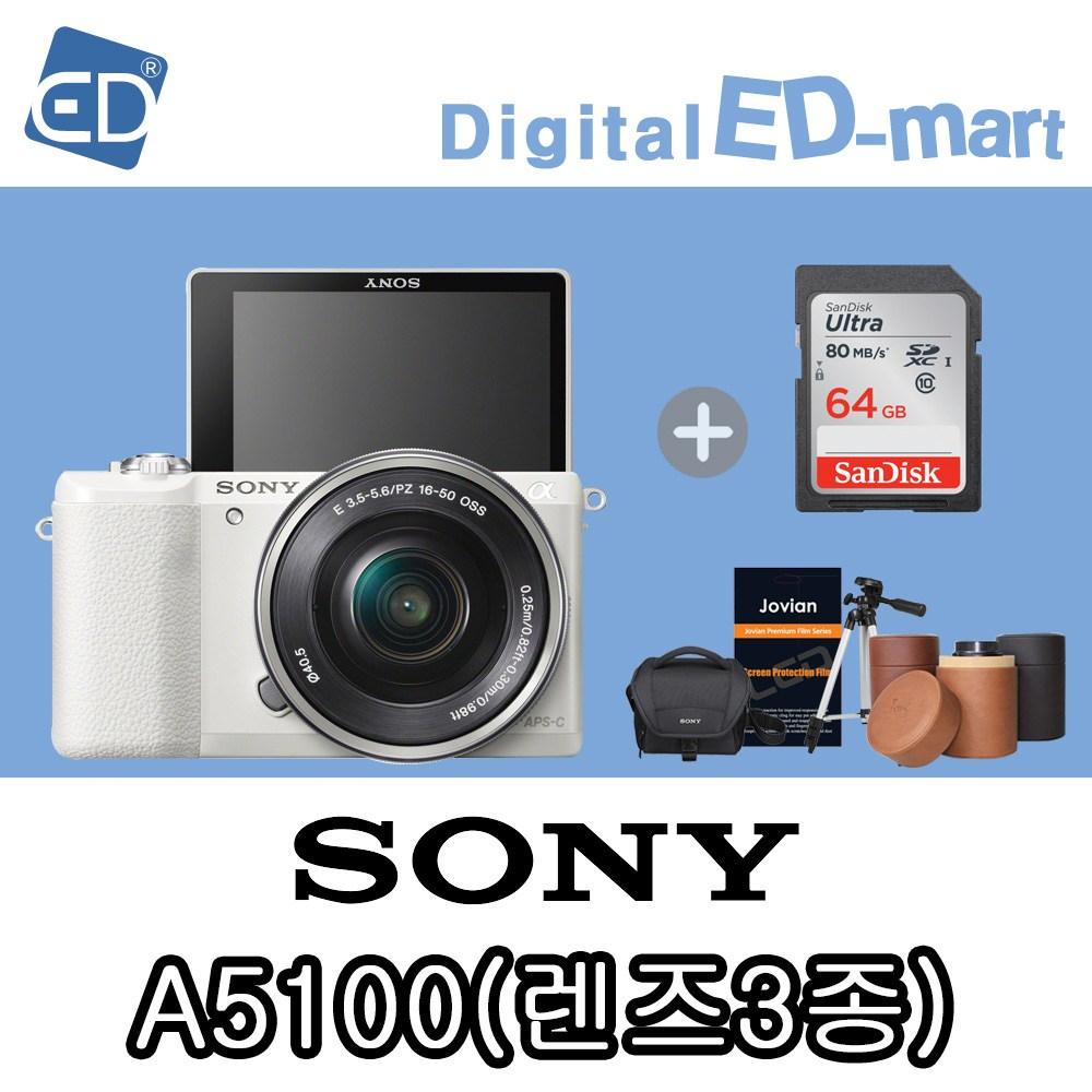 소니 A5100 16-50mm 64G패키지 미러리스카메라, 14 소니A5100 /16-50+50+55-210렌즈3종/64G풀패키지 (화이트)