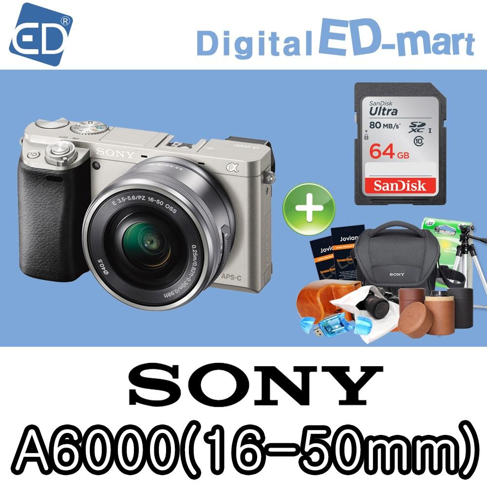 소니 A6000 16-50mm 64G패키지 미러리스카메라, 02 소니A6000/16-50mm렌즈포함/64G+소니가방풀패키지 (화이트)