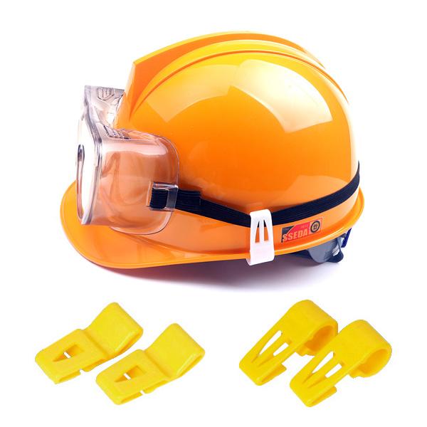 오토스 고글클립 안전모용 고정링 고글링 보호안경 보안경 클립 크립 (POP 181343065)