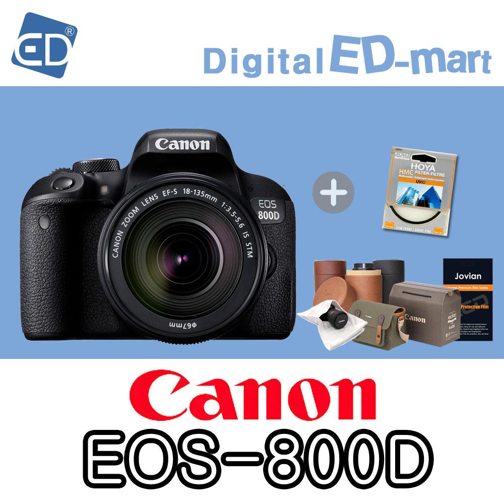 캐논 800D 18-55mm 64G 패키지, 08 [캐논정품]EOS-800D 18-135 IS USM/SD64G 풀패키지