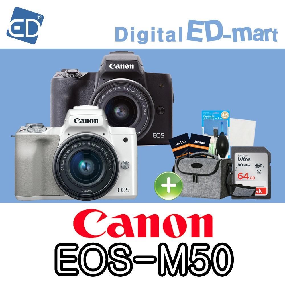 캐논 EOS M50 15-45mm 64G패키지 미러리스카메라, 02 블랙15-45