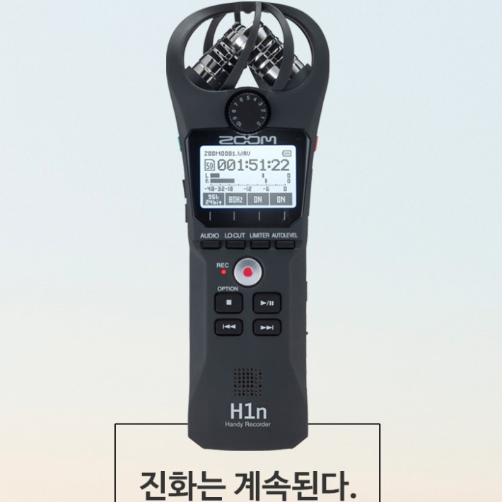 ZOOM정품 H1n 전문녹음기 보이스레코더, H1n(8GB)