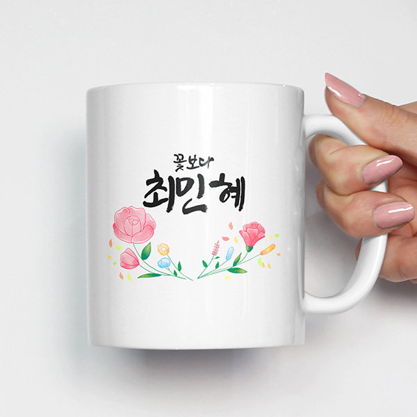 핸드팩토리 주문 제작 포토 이니셜 뚜껑 머그컵 세트, 화이트