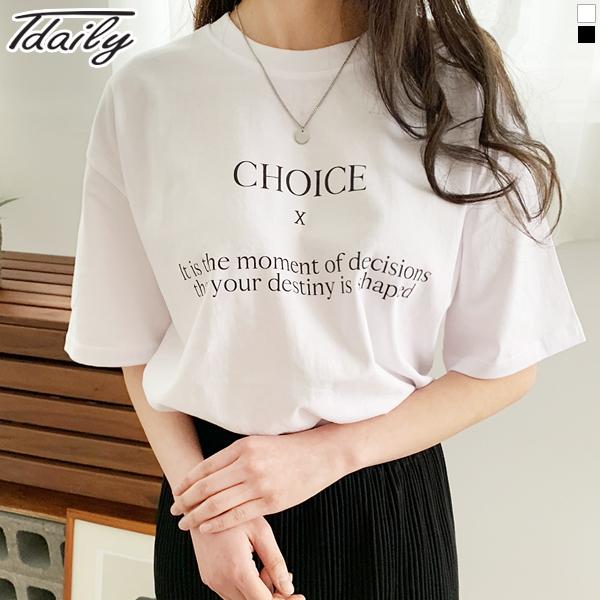 티데일리 초이스엑스 20수 오버핏 반팔 티셔츠