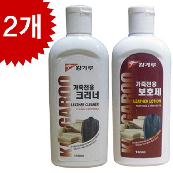 캉가루 가죽크리너+가죽보호제/얼룩제거/클리너/가죽, 1개