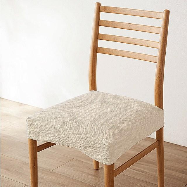 데코핸즈 초간편 리폼 헤링본 식탁 의자커버, 아이보리