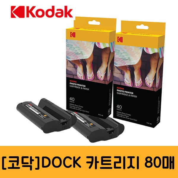 코닥 포토프린터 독(DOCK) 카트리지+인화지, 카드리지+인화지80매